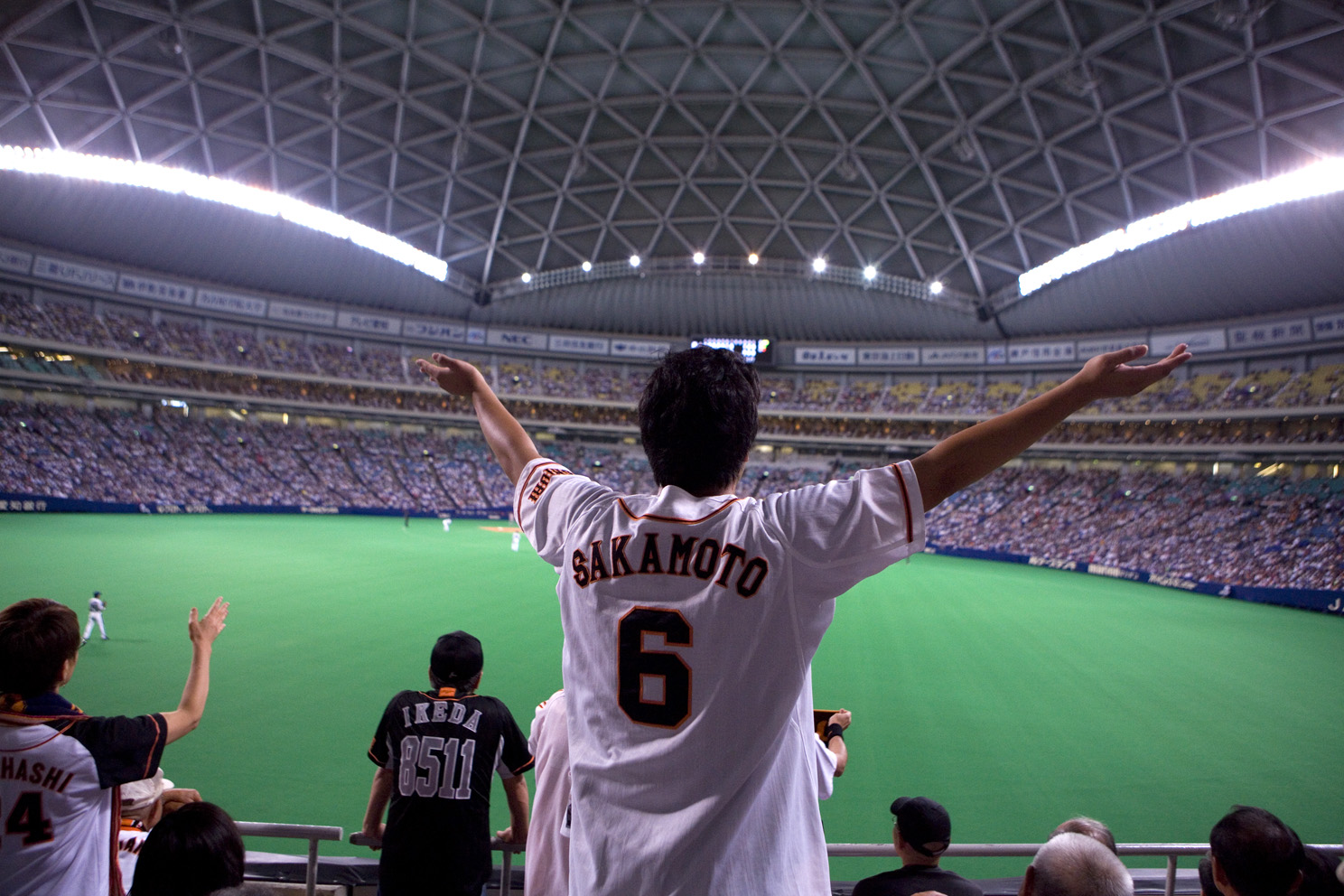 Yomiuri Giants fans in the Tokyo Dome
